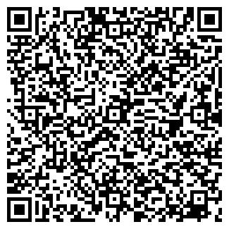 """QR-код с контактной информацией организации ЧП """"АДИЯС"""""""