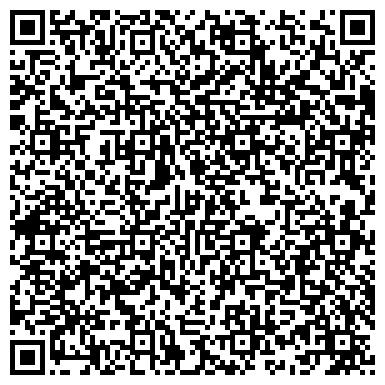 QR-код с контактной информацией организации ЦНИИ ЧЁРНОЙ МЕТАЛЛУРГИИ ИМ. И.П. БАРДИНА, ФГУП