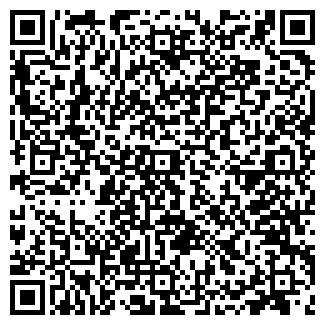 QR-код с контактной информацией организации Общество с ограниченной ответственностью ТРИ КИТА
