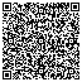 QR-код с контактной информацией организации ВЕСТ-ТРЕВЕЛ
