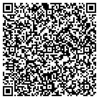 QR-код с контактной информацией организации БАРС-СЕВЕР ТОО