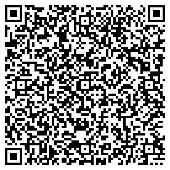 QR-код с контактной информацией организации Люпекс, ООО