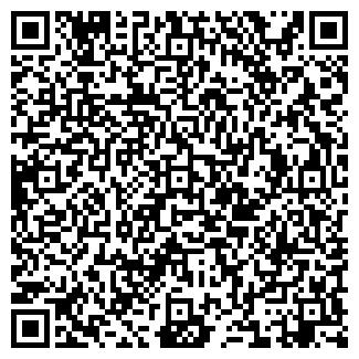 QR-код с контактной информацией организации Сэлта (ARMA-7 ТМ), ООО