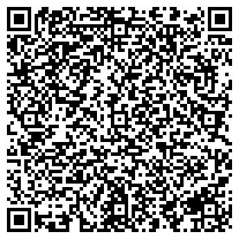 """QR-код с контактной информацией организации Студия """"ВЕК"""""""