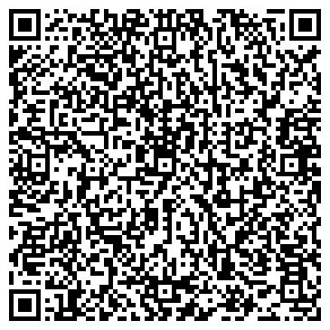 """QR-код с контактной информацией организации ООО """"Транс-Линк"""""""