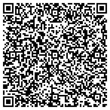 """QR-код с контактной информацией организации OOO """"Олегра"""""""