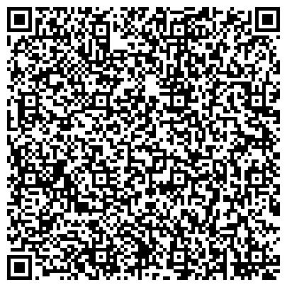QR-код с контактной информацией организации Винницкий агрегатный завод, ООО (Группа компаний)
