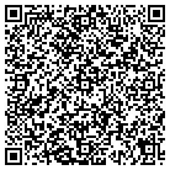 QR-код с контактной информацией организации Аиркомфорт (Aircomfort), ЧП