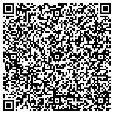 QR-код с контактной информацией организации Интернет магазин «Домовой»
