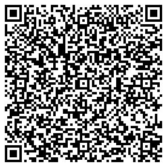 QR-код с контактной информацией организации Компания Аква Дизайн