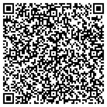 QR-код с контактной информацией организации Квадрисорб, ООО