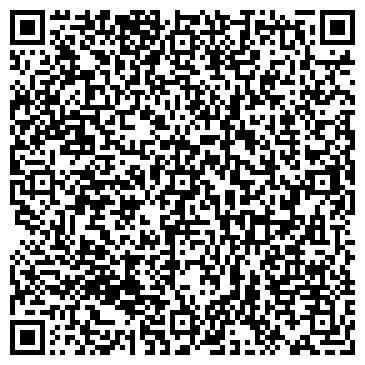 QR-код с контактной информацией организации Салверст УМК, ООО