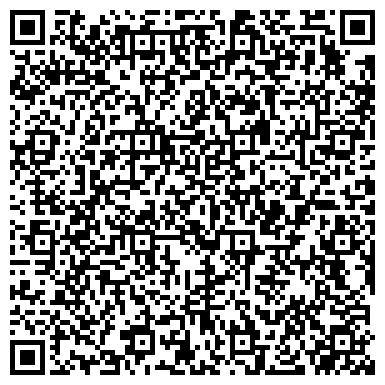 QR-код с контактной информацией организации Конструкторско-технологический центр станкостроения, ООО