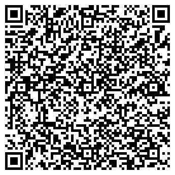 QR-код с контактной информацией организации Шершун, ФОП