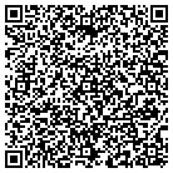 QR-код с контактной информацией организации Алник, МЧП