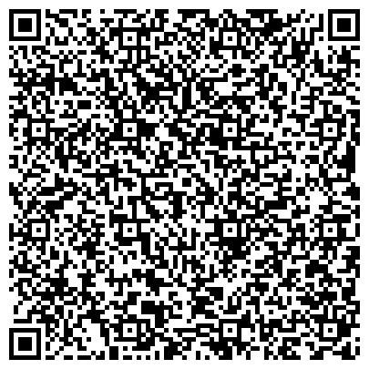 QR-код с контактной информацией организации Спецтехмонтаж, Производственно-внедренческое предприятие, ЧАО