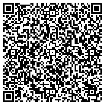 QR-код с контактной информацией организации Любченко, ФЛП