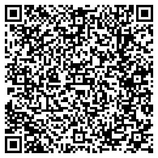 QR-код с контактной информацией организации ЗАО АРМО