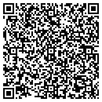 QR-код с контактной информацией организации Батекс