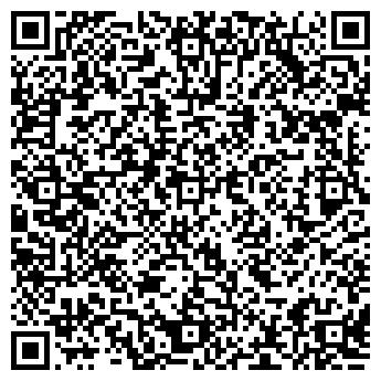 QR-код с контактной информацией организации Импэкс-Деталь А, ТОО