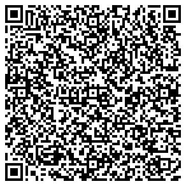QR-код с контактной информацией организации BLN Kazakhstan (БЛН Казахстан), ТОО