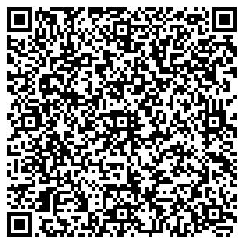 QR-код с контактной информацией организации ТЦ Сarbon (ТЦ Карбон), TOO