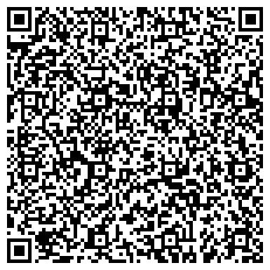 QR-код с контактной информацией организации Fans Central Asia (Фэнс Централ Азия), ТОО