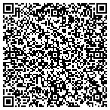 QR-код с контактной информацией организации Экспромт-3, ТОО