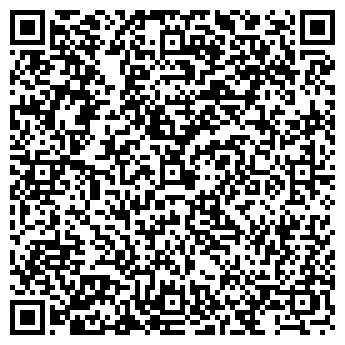 QR-код с контактной информацией организации Европромтрейд, ТОО
