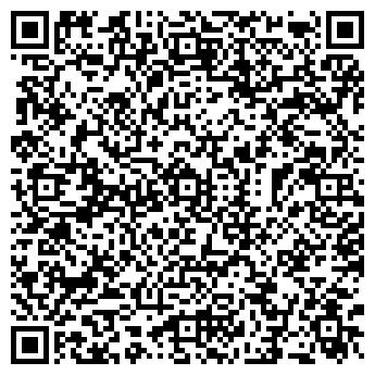 QR-код с контактной информацией организации КС-Trade