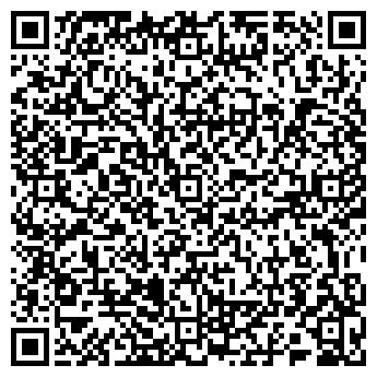 QR-код с контактной информацией организации Атрибутика KZ, ИП