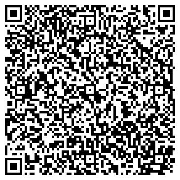 QR-код с контактной информацией организации ТСК - Каспий, ТОО