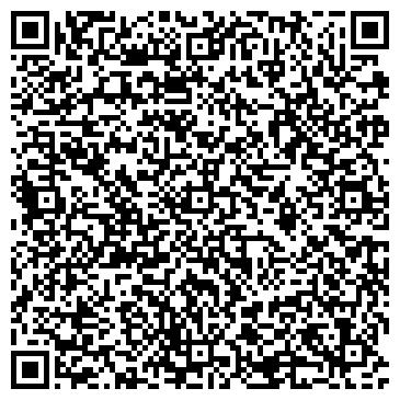 QR-код с контактной информацией организации Аманова Динар, бутик специализированный, ИП