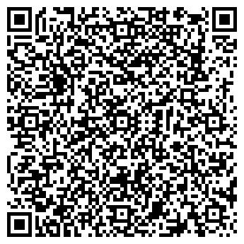 QR-код с контактной информацией организации Казфинансоил, ТОО