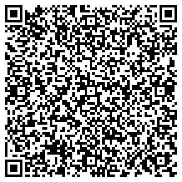 QR-код с контактной информацией организации Гидропривод, ТОО