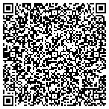 QR-код с контактной информацией организации Казспецтехнологии Фирма, ТОО