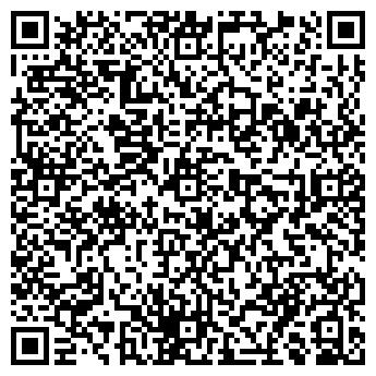 QR-код с контактной информацией организации Тайра-Алматы, ТОО