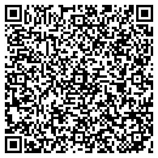 QR-код с контактной информацией организации Наими, ТОО