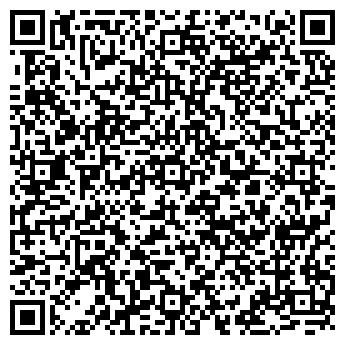 QR-код с контактной информацией организации ТТ-стройинвест, ТОО