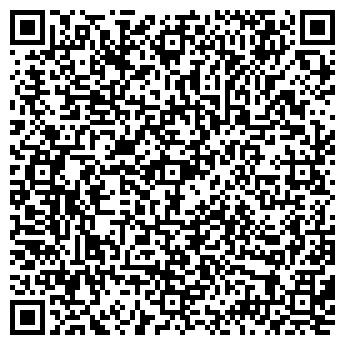 QR-код с контактной информацией организации Казтеплосистемы, ТОО
