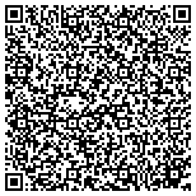 QR-код с контактной информацией организации GRМ в Казахстан, Представительство