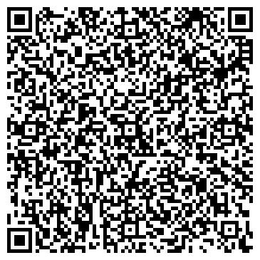 """QR-код с контактной информацией организации ООО """"ТЕКСИС-ГРУП"""""""