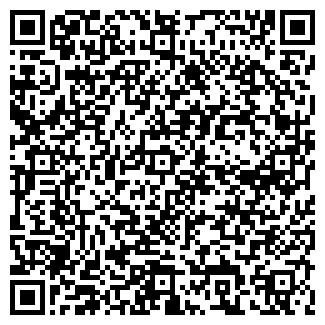 QR-код с контактной информацией организации ПК Целингидромаш