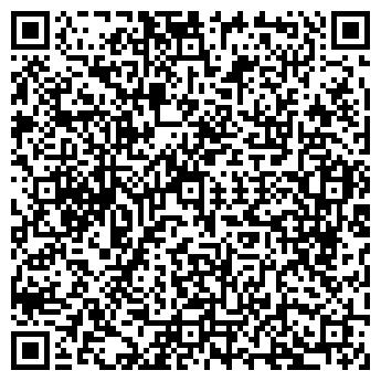 QR-код с контактной информацией организации Ханаан