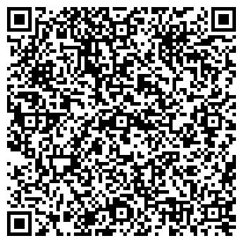 QR-код с контактной информацией организации ТОО «Эпсилон»