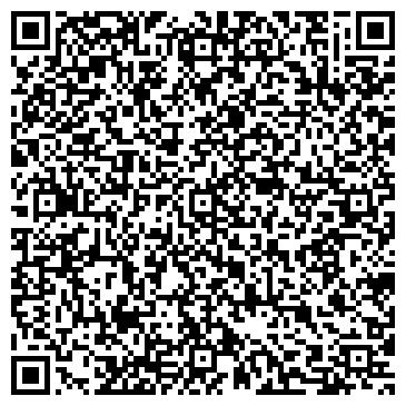 QR-код с контактной информацией организации Общество с ограниченной ответственностью ТОО «Фабрика Тепла»