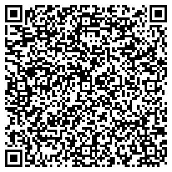 QR-код с контактной информацией организации АЛМИ ООО