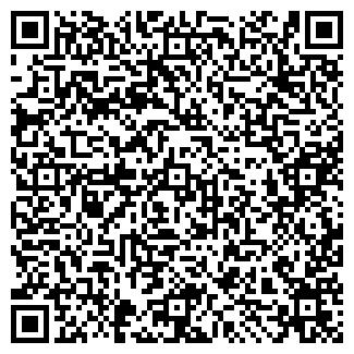 QR-код с контактной информацией организации ЕВРОСЕРВИСГРУПП