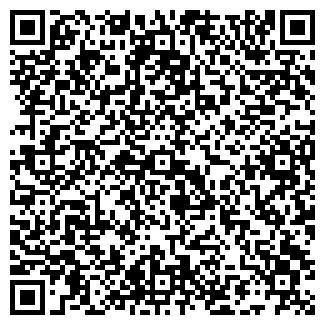 QR-код с контактной информацией организации Модерн Экспо
