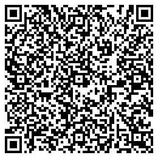 QR-код с контактной информацией организации Packair